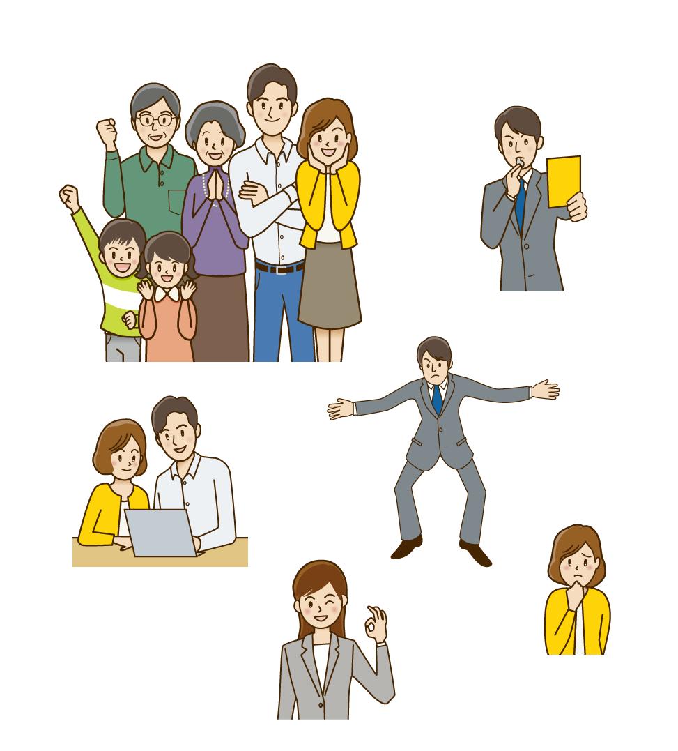 家族・ビジネスマン