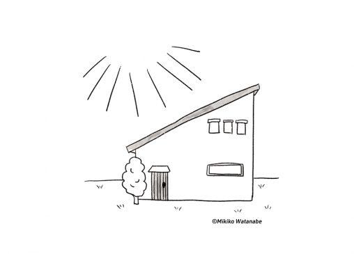 片流れの家