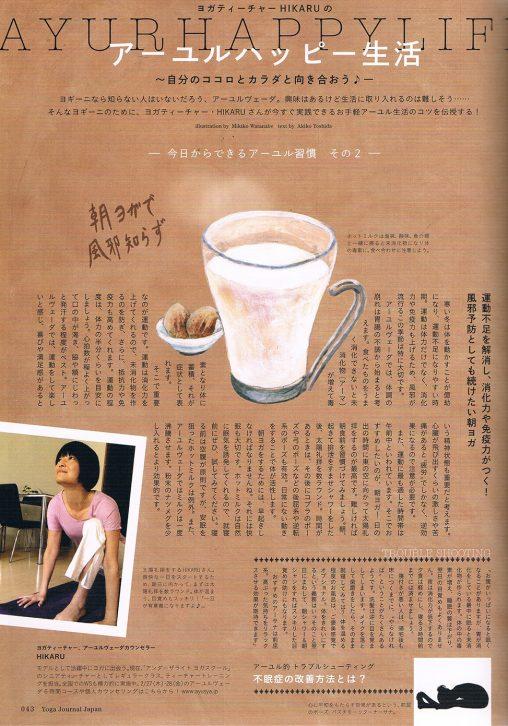 ミルクとナツメグのイラスト