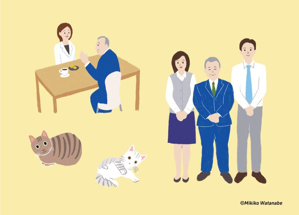 税理士のイラスト