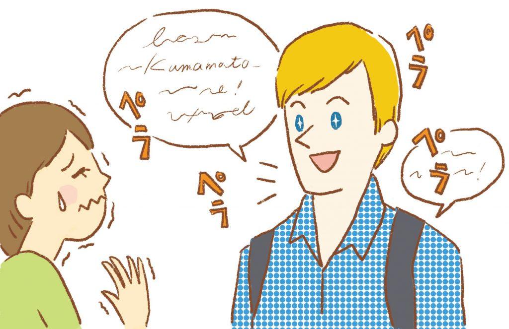 リビング熊本-英会話